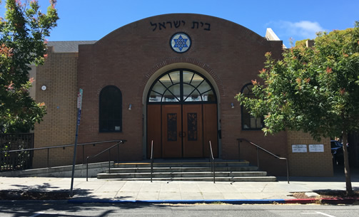 CONGREGATION BETH ISRAEL, Berkeley, U.S.A.  A Modern Jewish Orthodox synagogue, this was the first synagogue in Berkeley.  Established in 1924 as the Berkeley Hebrew Center, it traces its origins to the First Hebrew Congregation of Berkeley, founded in 1909. The latest structure was completed in 2005. (Contributor:  Raymond Lifchez)